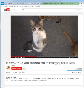 001_youtube載っける無題(1)