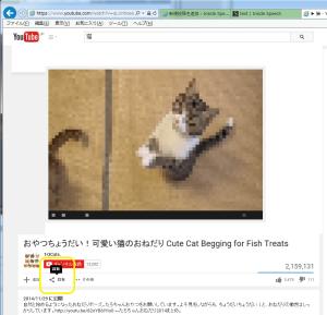 002_youtube載っける無題(1)